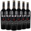 长城(GreatWall)红酒 橡木桶陈酿解百纳干红葡萄酒750ML*6瓶整箱装