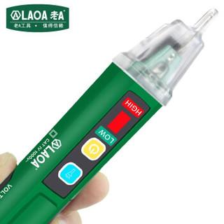 老A(LAOA)数显测电笔感应非接触式多功能查电缆路线检测断线笔 LA514101 感应测电笔