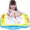 益米 儿童玩具男孩女孩绘画玩具写字板彩色画板DIY八种彩色绘画 益智玩具1-3岁