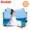 柯达(Kodak) 洗照片 6英寸20张 光面 冲印相片 手机照片【支付后到