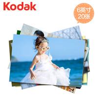 凑单品:Kodak 柯达 光面冲印相片 6英寸20张