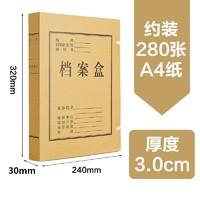 chanyi 创易 CY5612 a4档案盒资料