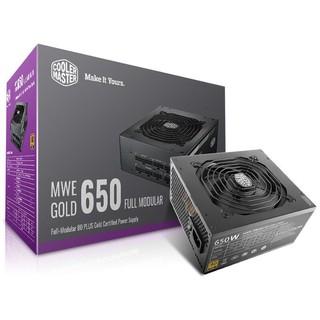 酷冷至尊550W金牌全模组电源台式机电脑电源额定650W直出主机电源