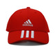 Adidas阿迪达斯 男女运动帽棒 FK0897 49元