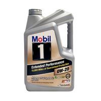 美孚(Mobil)1号全合成机油 金装长效 EP 0W-20 5Qt 美国原装进口 *3件