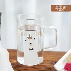耐热玻璃杯 550ml