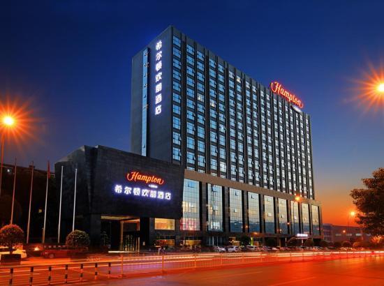 长沙县星沙希尔顿欢朋酒店 舒适大床房2晚(含早餐)可拆分