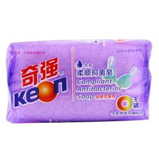 奇强女士内衣柔顺专用抑菌皂 专业除菌祛异味 内裤洗衣皂透明皂肥皂100g*4块 *3件