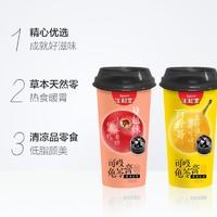16日0点、88VIP:Sunity 生和堂 果冻蔓越莓百香果龟苓膏  230g*4杯