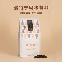 元店 曼特寧咖啡豆 454g