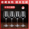 青苹果 流光红酒玻璃杯 310ml*2支