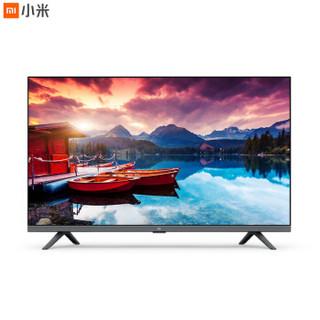小米电视全面屏E32C 32英寸 高清 四核处理器 1GB+4GB AI智能网络液晶平板电视L32M5-EC