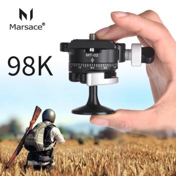 马小路2020新款98K迷你全景便携单反手机小云台