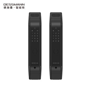 德施曼(DESSMANN)Q5M 高端黑 全自动猫眼安防指纹锁智能家居隐藏式指纹头电子密码智能门锁