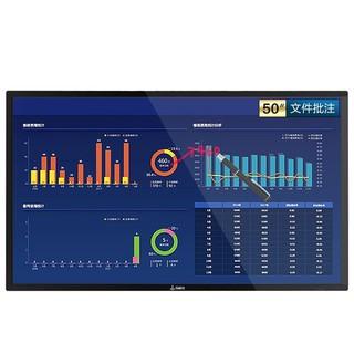 互视达(HUSHIDA)壁挂广告机多媒体教学会议一体机触控触摸屏电子白板智能平板显示器49/50英寸Windows i7