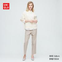 女装 EZY弹力九分裤 430616 优衣库UNIQLO