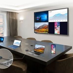 飞利浦(PHILIPS)会议平板一体机75英寸教学触摸屏显示器自营4K高清智能办公视频移动支架75BDL3001T