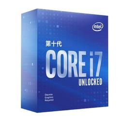 intel 英特尔 酷睿 i7-10700KF 盒装CPU处理器
