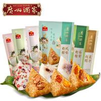 广州酒家肉粽子蛋黄肉粽豆沙粽端午节粽子甜粽袋装早餐速食
