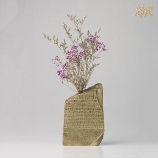 铜师傅 大英博物馆正版授权《罗塞塔石碑铜花瓶》 家居饰品 摆件