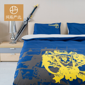 网易严选 魔兽世界《联盟》 纯棉床上四件套 1.5m