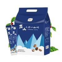 凯瑞玛 蓝山风味咖啡粉 40条
