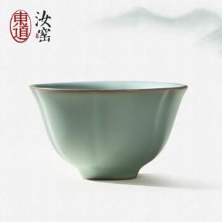 东道汝窑中葵饮杯 陶瓷功夫茶具茶杯汝瓷茶具杯开片可养-天青色单杯