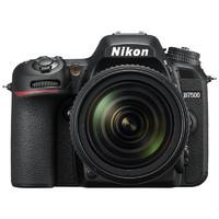 Nikon 尼康 D7500(18-200mm f/3.5-5.6G ED VR 防抖镜头)APS-C画幅单反套机