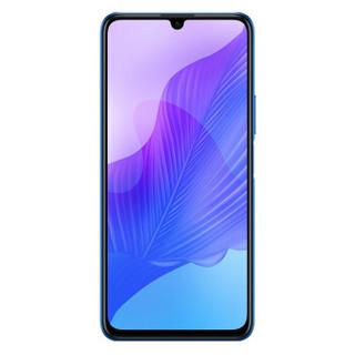 HUAWEI 华为 畅享20 Pro 5G智能手机