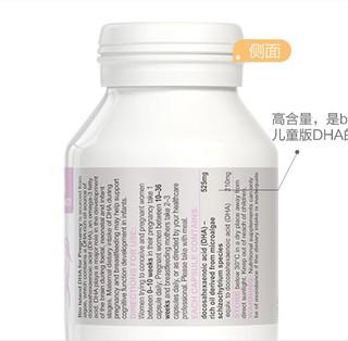 BIO ISLAND 孕妇DHA海藻油胶囊 60粒*4
