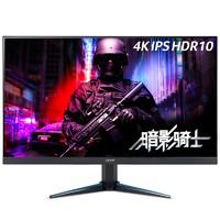 历史低价:acer 宏碁 暗影骑士系列 VG280K bmiipx 28英寸显示器 3840×2160 IPS 60HZ HDR10