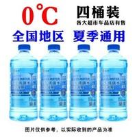君偕 0℃ 汽车玻璃水 1.3L*4瓶