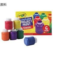 Crayola 绘儿乐  6色儿童绘画颜料 59ml/瓶 6瓶装