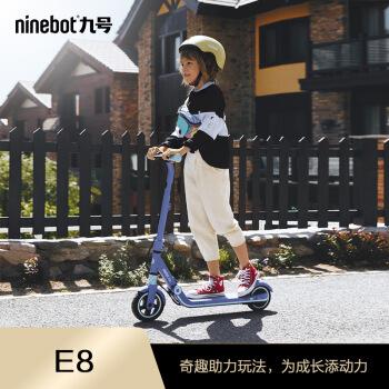 Ninebot 九号 Ninebot九号儿童电动滑板车E8蓝色款 6-12岁学生青少年可折叠两轮代步车踏板车助力车平衡车电动车玩具