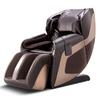 ROTAI 荣泰 RT6880 家用全自动按摩椅 咖啡色