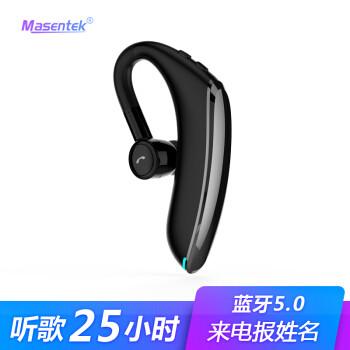 Masentek F900无线蓝牙耳机5.0 入耳式挂耳式耳塞耳麦 运动跑步开车听歌游戏商务 苹果华为安卓手机电脑通用