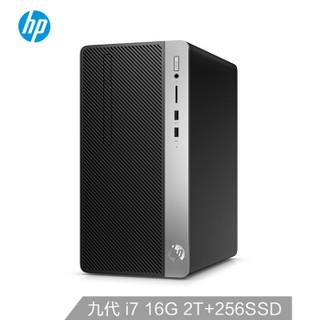 惠普(HP)战99商用办公台式电脑主机(九代i7-9700 16G 2TB+256GSSD 2G独显 WiFi蓝牙 四年上门)