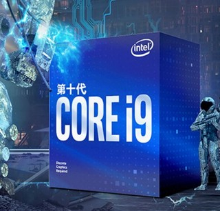 intel 英特尔 酷睿i9-10900F 盒装CPU处理器 2.8GHz 10核20线程