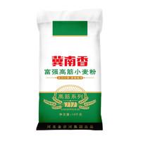 金沙河 冀南香面粉富强高筋小麦粉 10kg *2件