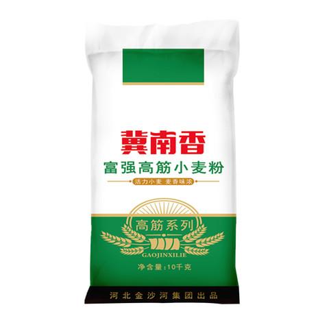 88VIP:金沙河 冀南香面粉 高筋小麦粉 10kg *5件