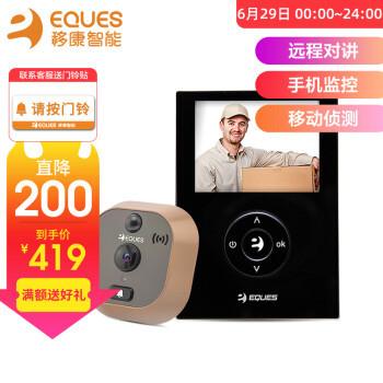 移康智能 eques A28 电子猫眼 智能门铃 可视摄像头 家用夜视 wifi门镜 监控