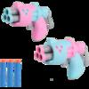 甄萌 儿童软弹玩具手枪  两色随机 送3颗子弹