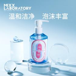 Mixx 氨基酸玻色因抗初老洁面乳 200ml