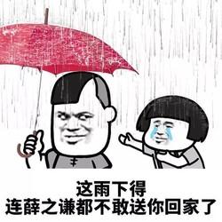 天气类软件推荐,论雨天外出这件小事儿