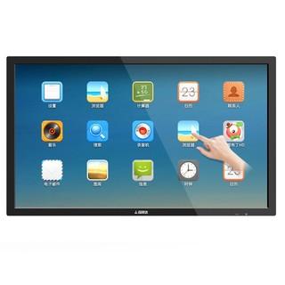 互视达(HUSHIDA)门店科技定制款42/43英寸壁挂广告机多媒体教学会议一体机红外触控触摸屏显示器安卓