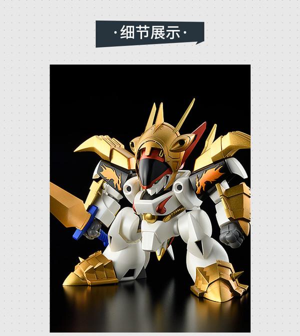 Max Factory PLAMAX MS-07 钢衣龙王丸 模型