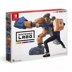 Nintendo 任天堂 Switch Labo 机器人套件/ 五合一套件
