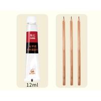 青竹 丙烯颜料12ml1支 铅笔3支