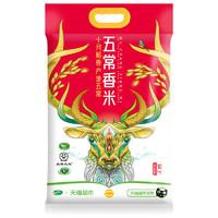 27日10点、88VIP:十月稻田 五常香米 10kg *2件