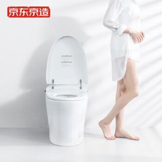 J.ZAO 京东京造 旗舰版 智能马桶一体机